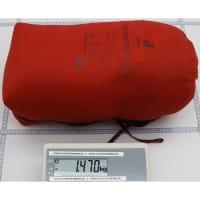 Vorschau: deuter Astro Pro 1000 SL - Daunen-Schlafsack paprika-redwood - Bild 7